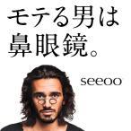 老眼鏡 オシャレ SEEOO シーオ Classic コンパクト ポケットサイズ リーディンググラス 専用ケース付 鼻眼鏡 ブラック 度数+1.00〜3.00 男性 女性