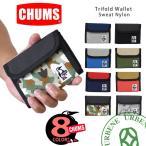 メンズ レディース チャムス 三つ折り 財布 あすつく