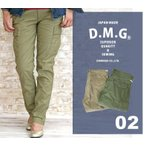ドミンゴ カーゴパンツ DMG ストレッチ スキニー カーゴ パンツ D.M.G (13-733)