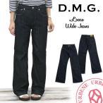 ドミンゴ デニム d.m.g DMG  ライトオンス 甘織り 5ポケット ワイド デニム パンツ ジーンズ