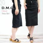 ドミンゴ DMG  D.M.G  タイト スカート カラー ひざ丈 デニムスカート ボトムス レディース