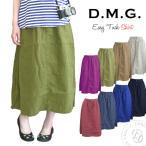 ドミンゴ スカート DMG D.M.G リネン イージータック スカート(17-358l) レディースファッション ボトムス