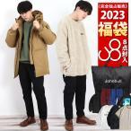 【早期ご予約特典付き】【松袋】【総額12万円以上入る】セール