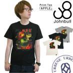 ジョンブル メンズ JOHNBULL プリント 半袖 Tシャツ「APPLE」(25042) Johnbull メンズ コットン tシャツ 林檎 りんご