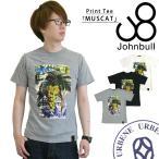 ジョンブル メンズ JOHNBULL プリント 半袖 Tシャツ「MUSCAT」(25043) Johnbull メンズ コットン tシャツ ぶどう