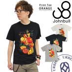 ジョンブル メンズ JOHNBULL 半袖 オレンジ デザインプリントTシャツ「ORANGE」(25044) コットン