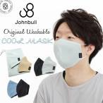 マスクケース巾着付き / ジョンブル マスク Johnbull 接触冷感 ウォッシャブルマスク 2枚セット 布 日本製 洗える 抗菌防臭  夏用マスク ファッションマスク