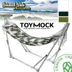 TOYMOCK トイモック ボタニカルホワイト ポータブル ハンモック (moz-13-03) 植物柄