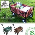 ショッピングAll ALL ABOUT ACTIVITY ポータブル カート 折りたたみ アウトドア 台車 (tzz-4) 荷物運搬用 車載OK キャンプ 花 ガーデン