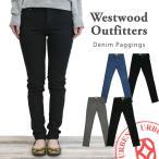 ショッピングWestwood Westwood Outfitters ウエストウッドアウトフィッターズ (40161035) ストレッチ タイトフィット デニム レギンス パンツ
