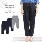 Westwood Outfitters ウエストウッドアウトフィッターズ トリックジップ テーパード 起毛モダールストレッチ クロップドパンツ (1135144 1115168)