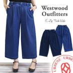 WWO405 ウエストウッドアウトフィッターズ Westwood Outfitters ストレッチ トリックジップ ガウチョ デニム パンツ