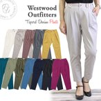 WWO405 ウエストウッドアウトフィッターズ Westwood Outfitters ストレッチ トリックジップ テーパード カラー