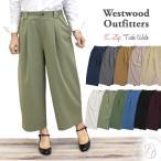 WWO405 ウエストウッドアウトフィッターズ Westwood Outfitters ストレッチ トリックジップ ガウチョ カラー