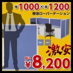 ローパーティション H1200×W1000 パーテーション ブルー色 グレー色 パーティション ローパーテーション 間仕切り 衝立 連結 目隠し 軽量 オフィス家具