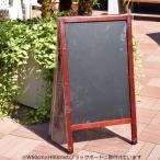 レインカバーA型看板用Lサイズ/ 黒板 看板 店舗 防水 インテリア スタンド