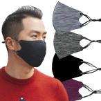 マスク  3枚 おしゃれ 洗えるマスク 布マスク 黒 グレー 灰色 男女兼用 超快適 3D 立体 エコ ひも調節機能 柔らか厚手