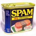SPAM(スパム) 減塩 340g レギュラースパムランチョンミートよりナトリウム20%カット