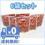 Hormel コンビーフハッシュ Corned Beef Hash 沖縄ホーメル 70g×6袋 全国送料無料商品 クリックポスト配送