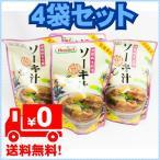 ホーメル 沖縄郷土料理 ソーキ汁 400g レトルト ×4袋セット 全国送料無料商品 レターパックプラス発送
