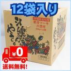 お取り寄せ ホーメル 沖縄郷土料理 軟骨ソーキの煮付 250g レトルト 1箱(12袋入)全国送料無料商品 ゆうパック発送