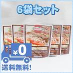 コンチキンハッシュ チキン&角切りポテト Corned Chicken Hash 沖縄ホーメル 70g×6袋 全国送料無料商品 クリックポスト配送