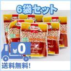 発色剤無添加 コンビーフハッシュ 沖縄ホーメル 70g×6袋 全国送料無料商品 クリックポスト発送