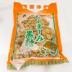 南国沖縄 じーまーみ黒糖 仲宗根食品 (ピーナッツ黒糖) 320g