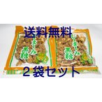 南国沖縄 焙煎じーまーみ黒糖 仲宗根食品 ピーナッツ黒糖 160g×2袋 黒糖菓子 全国送料無料商品 クリックポスト配送