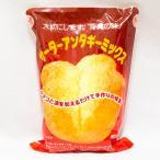 サーターアンダギーミックス 製菓材料  沖縄製粉 500g