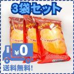 サーターアンダギーミックス 製菓材料  沖縄製粉 500g×3袋セット 全国送料無料商品 レターパックプラス