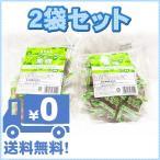 シークヮーサー黒糖 120g×2袋セット  琉球黒糖 全国送料無料商品(クリックポスト配送)