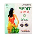 美麗丸 MERIT ジャムウ サプリメント ダイエット 3袋セット