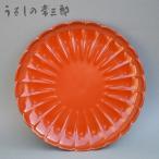 塗り 菓子皿 七寸菊皿 洗朱(あらいしゅ)/和食器/菓子皿/盛皿/オレンジ
