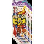 ささめ針 ぶっこみヒラメ天秤セット 3号 鈎・カン付チヌ・チヌ 5枚まとめ買い特価 C-009 (SASAME・ササメ)