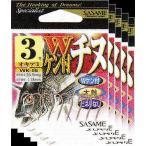 ささめ針 Wケン付チヌ4号 オキアミWK-07 5枚まとめ買い特価 (SASAME・ヤイバ・黒鯛)ササメ