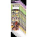 ささめ針 アイナメ・カレイ2本鈎 3セット 13号 鈎・丸セイゴ 5枚まとめ買い特価 K-240 (SASAME・ササメ)