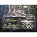グリーンライト ミニカー GREENLIGHT HOLLYWOOD HITCH & TOW SERIES 1 2015 Ford F-150 1968 Shelby GT500KR Convertible Enclosed Car Hauler
