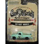 GREENLIGHT HOLLYWOOD SERIES10 1:64 1964 Dodge D-100 Sweptline Gas Monkey Garage (2012-Current TV Series)