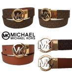 MICHAEL KORS マイケルコース リバーシブルMKバックルファッションベルト(Chocolate Logo/Brown) 小物 アクセサリー