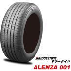 BRIDGESTONE ブリヂストン  SUV用タイヤ ALENZA 001 215 60 R17 96H