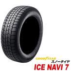 175 65R15 84Q ICE NAVI 7 アイスナビ 7 GOODYEAR