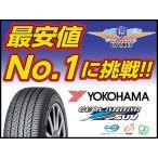 ヨコハマ YOKOHAMA   サマータイヤ  GEOLANDAR  SUV  G055  215 65R16 新品1本