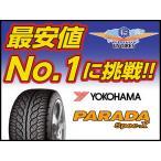 PARADA 265/50R20 パラダ スペックX spec-X PA02 ヨコハマ YOKOHAMA 265/50-20 265/50 20インチ SUV タイヤ サマー