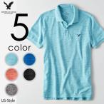 ショッピングアメリカンイーグル アメリカンイーグル メンズ ポロシャツ 無地 AEO FLEX PIQUE POLO(1165-8597)