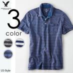 ショッピングアメリカンイーグル アメリカンイーグル メンズ ポロシャツ ボーダー AE Striped Polo(3510-8787)