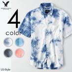 アメリカンイーグル メンズ 半袖シャツ ボタンダウンシャツ AEO TIE-DYE SHORT SLEEVE POPLIN SHIRT(2154-9828)