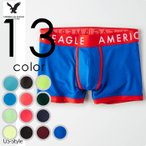 ショッピング アメリカンイーグル メンズ ボクサーパンツ ボクサーブリーフ AEO SOLID 3