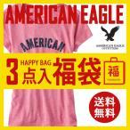 アメリカンイーグル レディース 福袋 3点 American Eagle