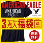 ショッピングアメリカンイーグル アメリカンイーグル メンズ 福袋 3点 American Eagle